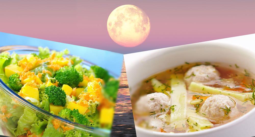 Лунная Диета На Убывающую Луну. Лунная диета или взгляд на похудение с высоты звезд. лунная диета